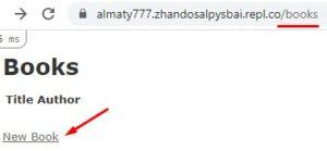 CRUD на Ruby on Rails