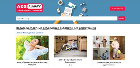 almatyads.kz