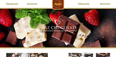 Сайт ayaz.kz