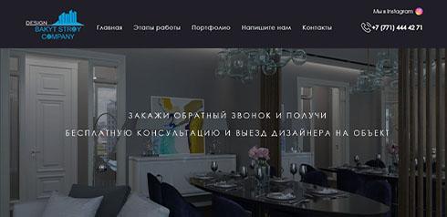 bs-design.kz