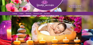 Сайт eros-massage.kz