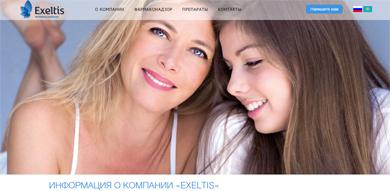 Сайт exeltis.kz