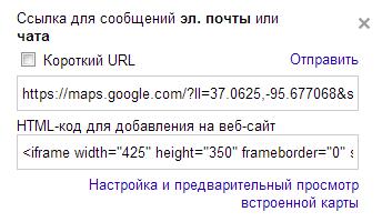 Ссылка с картой от Google