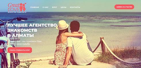 Дизайн сайта визитки