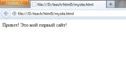 Это ваш первый сайт!