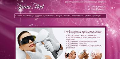 Сайт jainamed.kz