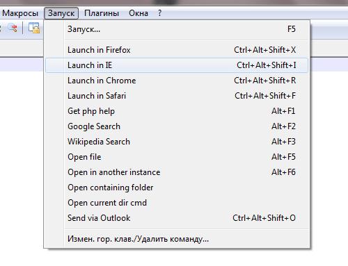 Просмотр в браузере