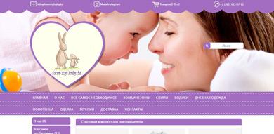 Сайт lovemybaby.kz