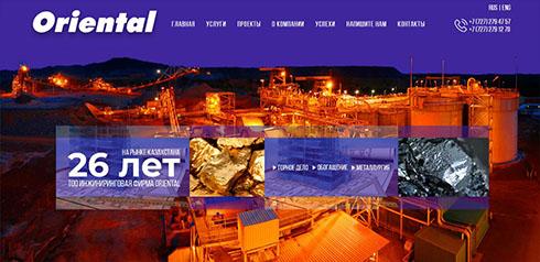 oriental.com.kz