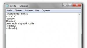Основы изучения html5