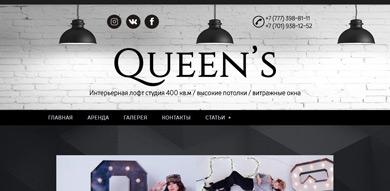 Сайт queens.kz