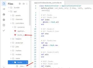 Файлы Ruby on Rails