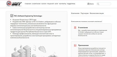 setpro.kz