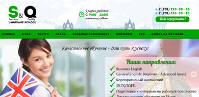 snqlanguageschool.kz