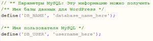Введение данных базы